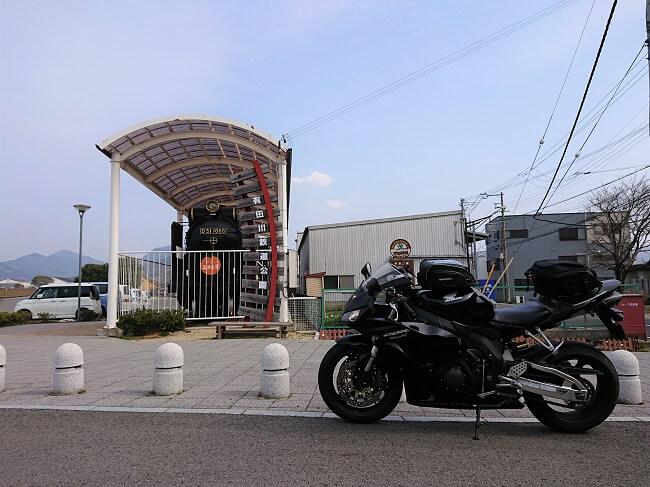 06.有田川鉄道公園入口の写真