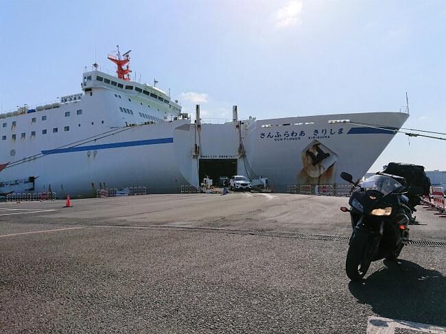 45.大阪南港へ到着した時の写真