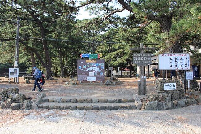 11.野奈浦広場の写真