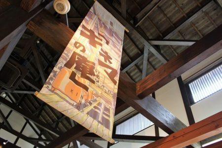 02.キネマの庵の高い天井の写真