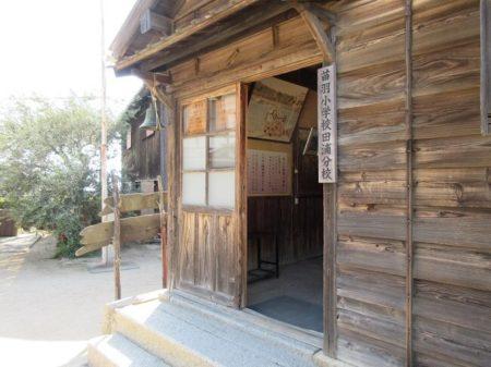 02.校舎入口の写真