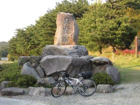 10.寒霞渓石碑とロードの写真