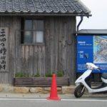 11.二十四の瞳映画村とスマートDioの写真