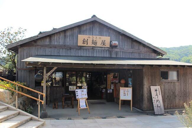 18.みさきの創麺屋の写真
