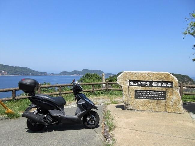 25.さぬき百景 福田海岸の写真