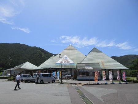 02.道の駅 紀伊長島マンボウの写真