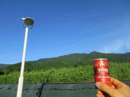 04.葛城山とコーヒーの写真