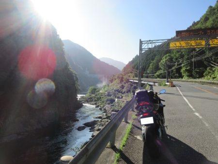 05.大滝ダムが見えてきた写真