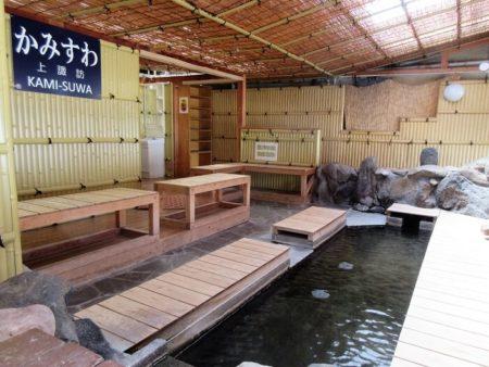 10.湯舟の写真