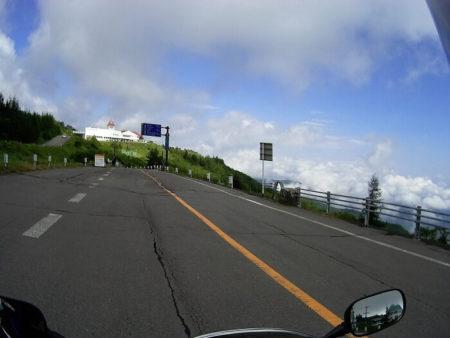 15.雲海が見える写真