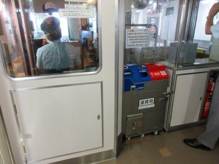 16.長野行き電車車内の写真