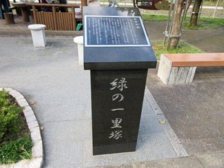 04.緑の一里塚の写真