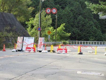 05.能勢街道通行止めの写真