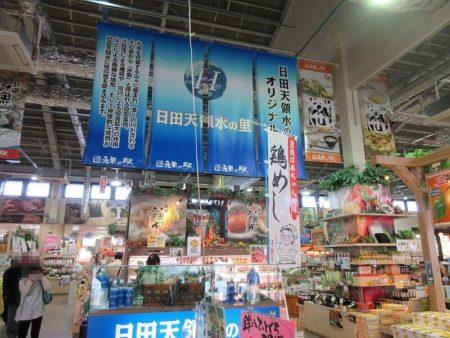 ショッピングセンター内の写真