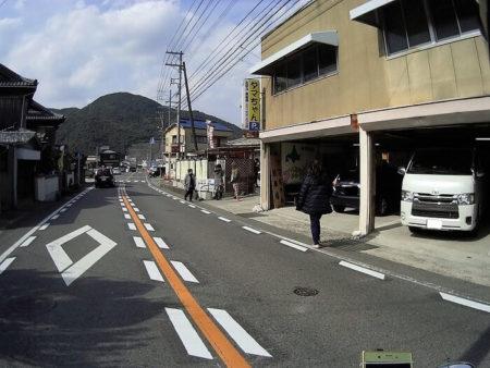 タマちゃんへ到着した写真