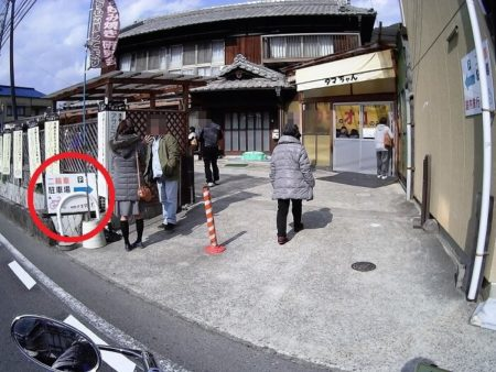 二輪車駐車場の写真