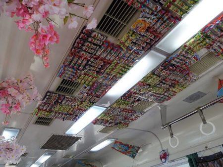 天井の駄菓子の写真