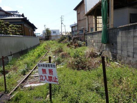 廃線跡の写真(2)