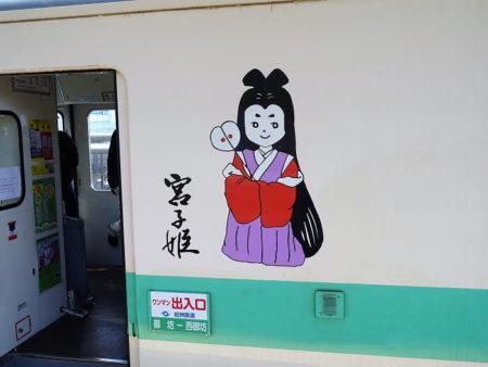宮子姫の写真