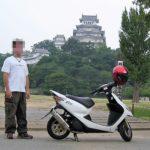 4.姫路城へ行った写真
