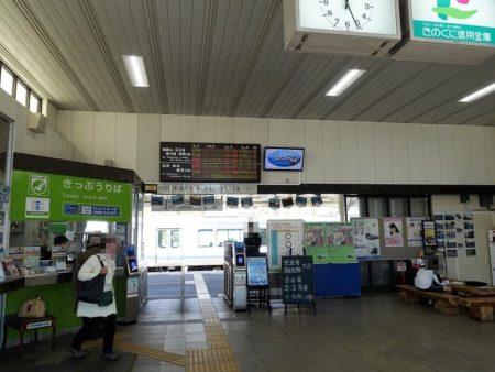 御坊駅(駅舎内)の写真