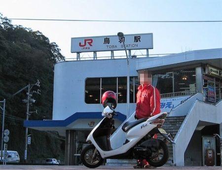 5.鳥羽駅前での写真