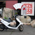 1.福井県へ行った写真