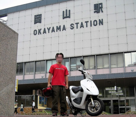 2.岡山へ行った写真