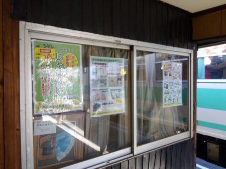 無人駅になってしまった西御坊駅の写真