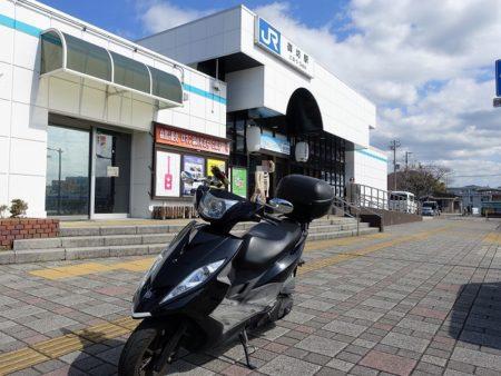 JR御坊駅に到着した写真