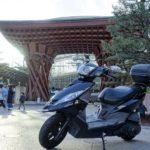 原付二種で行く GW 石川ツーリング① しおかぜラインから日本自動車博物館を目指し金沢へ