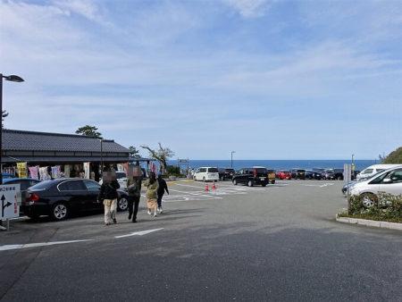 道の駅 千枚田 ポケットパークの写真