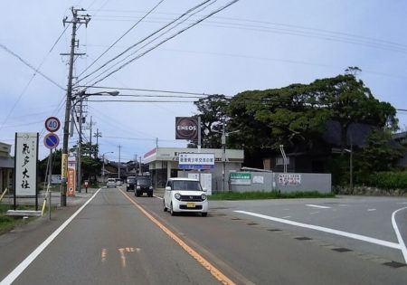 氣多大社へと続く道の写真