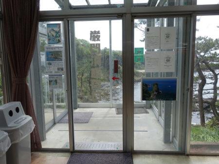 巌門への近く地の写真