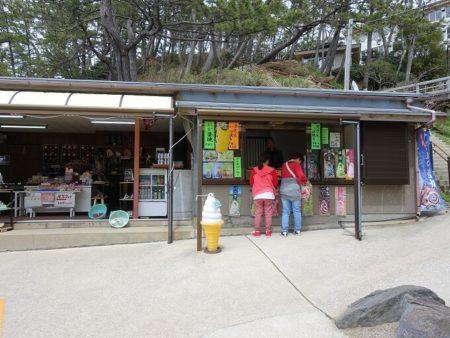 売店(巌門)の写真