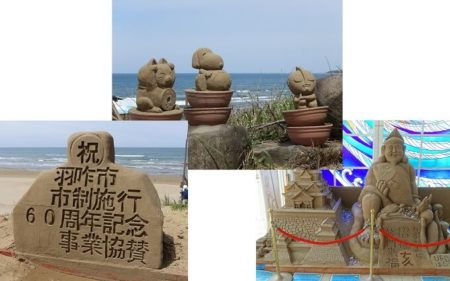砂のオブジェの写真