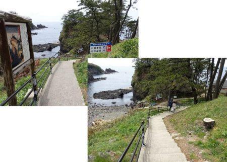 巌門へと降りて行く道の写真