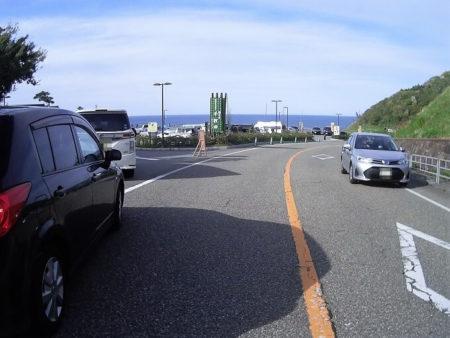 千枚田に到着した時の写真