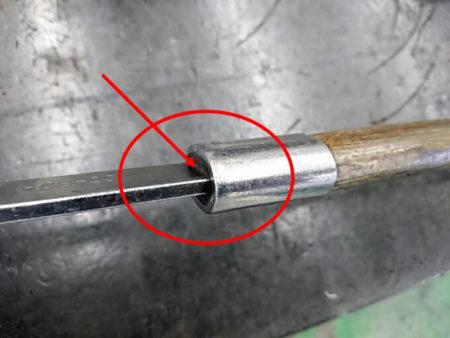 柄と金属の接合部分の写真