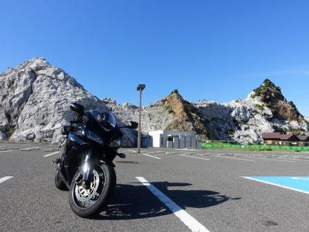 白崎海洋公園入口付近駐車場の写真