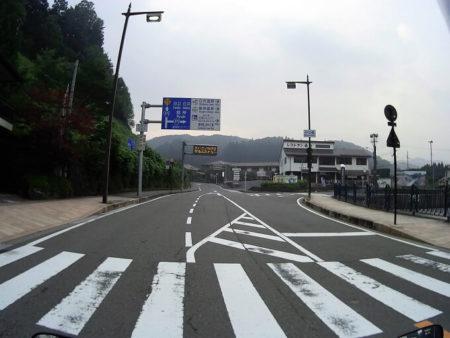 龍神スカイライン入口の写真