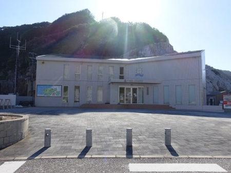 白崎海洋公園入口にある施設の写真
