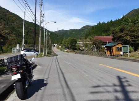 せせらぎ街道(国道472号線)の写真