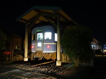 ブルートレインたらぎ(夜)の写真