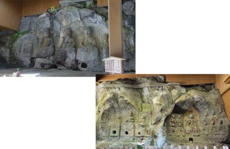 ホキ石仏第一群の石仏の写真