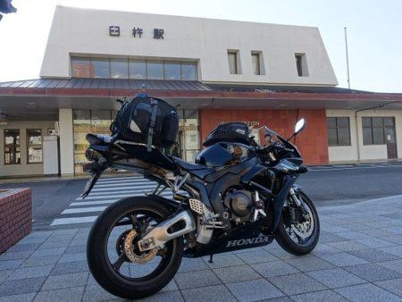 臼杵駅の写真