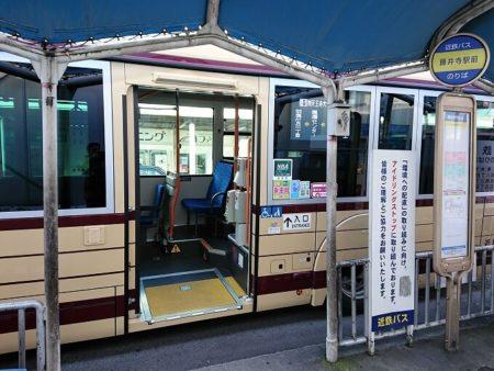復刻カラーバス入口の写真
