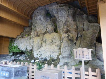 阿弥陀三尊像の写真