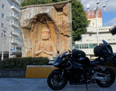 臼杵石仏レプリカの写真