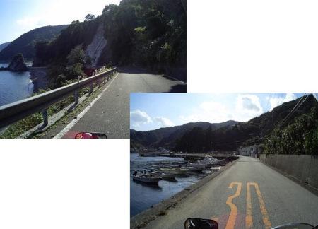 四浦半島(県道611号線沿い)の写真
